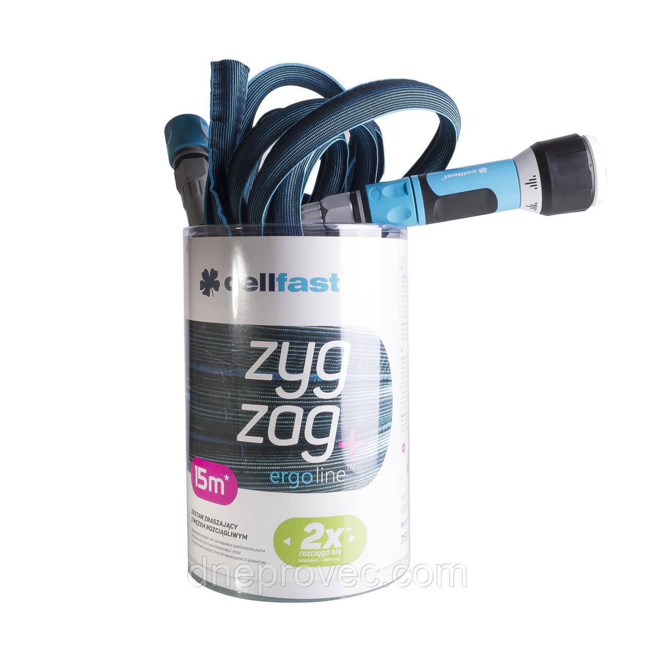 Шланг для поливу розтягується ZygZag 7,5-15 м