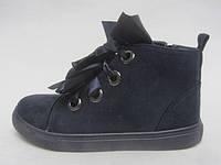 Ботинки детские оптом 30/35 синие.