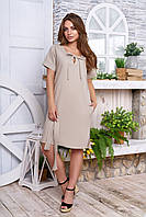 """Элегантное легкое платье трапеция с коротким рукавом и поясом """"А 48"""" бежевое"""