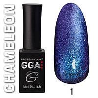 Гель лак GGA Chameleon 1 (Хамелеон), 10ml