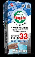 ANSERGLOB BCX 33 Смесь клеевая для облицовочной плитки