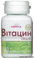 Витацин 60таб.Амрита