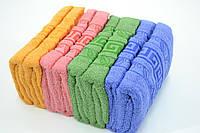 Комплект полотенец для лица 100*50