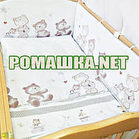 Набор в детскую кроватку из 6 предметов Мишки постель мягкие бортики большое одело 140х100 подушка 3975