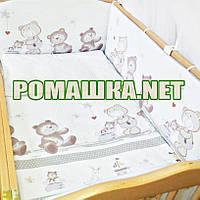 Набор в детскую кроватку из 6 предметов Мишки горох постель мягкие бортики большое одело 140х100 подушка 3975
