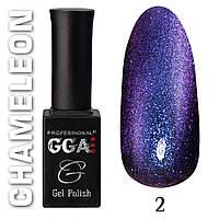 Гель лак GGA Chameleon 2 (Хамелеон), 10ml