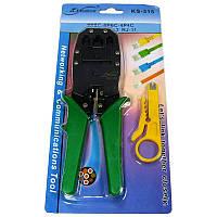 Инструмент AT-com KS-315 для обрезания и обжима(для RG45/RG11)