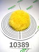 Меховой помпон Кролик, Желтый, 9 см,  10389