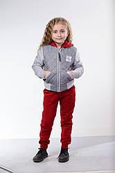 Куртка Kids Grey