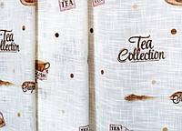 Тюль под  лен чай  Китай,  высота 2.8 м