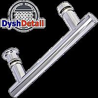 Ручка для дверей душевой кабины на два отверстия ( H-644 ) Металл