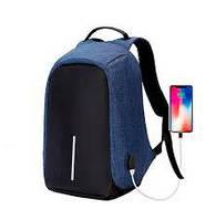 Рюкзак антивор система Bobby xd design с зарядкой power bank USB порт (бобби синий городской для ноутбука)