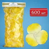 Лепестки роз желтые (600 шт)