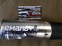 Эмаль для пластика (бамперов) структурная NEW TON черная