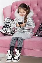 """Детская куртка """"ORIGINAL SILVER FOIL ассиметрия"""" зима"""