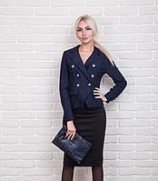 Стильный женский жакет в офисном стиле темно-синего цвета