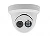 3Мп IP видеокамера Hikvision DS-2CD2335FWD-I