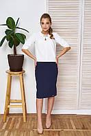 """Классический женский офисный костюм юбка и блузка """"Дорис"""" (т/синий)"""