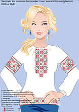 Заготовка для вышивки женской рубашки ЮМА СЖ 12