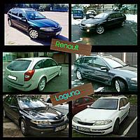 Розборка Renault Laguna,Megan, 1.5, 1.9, 2.2 dci