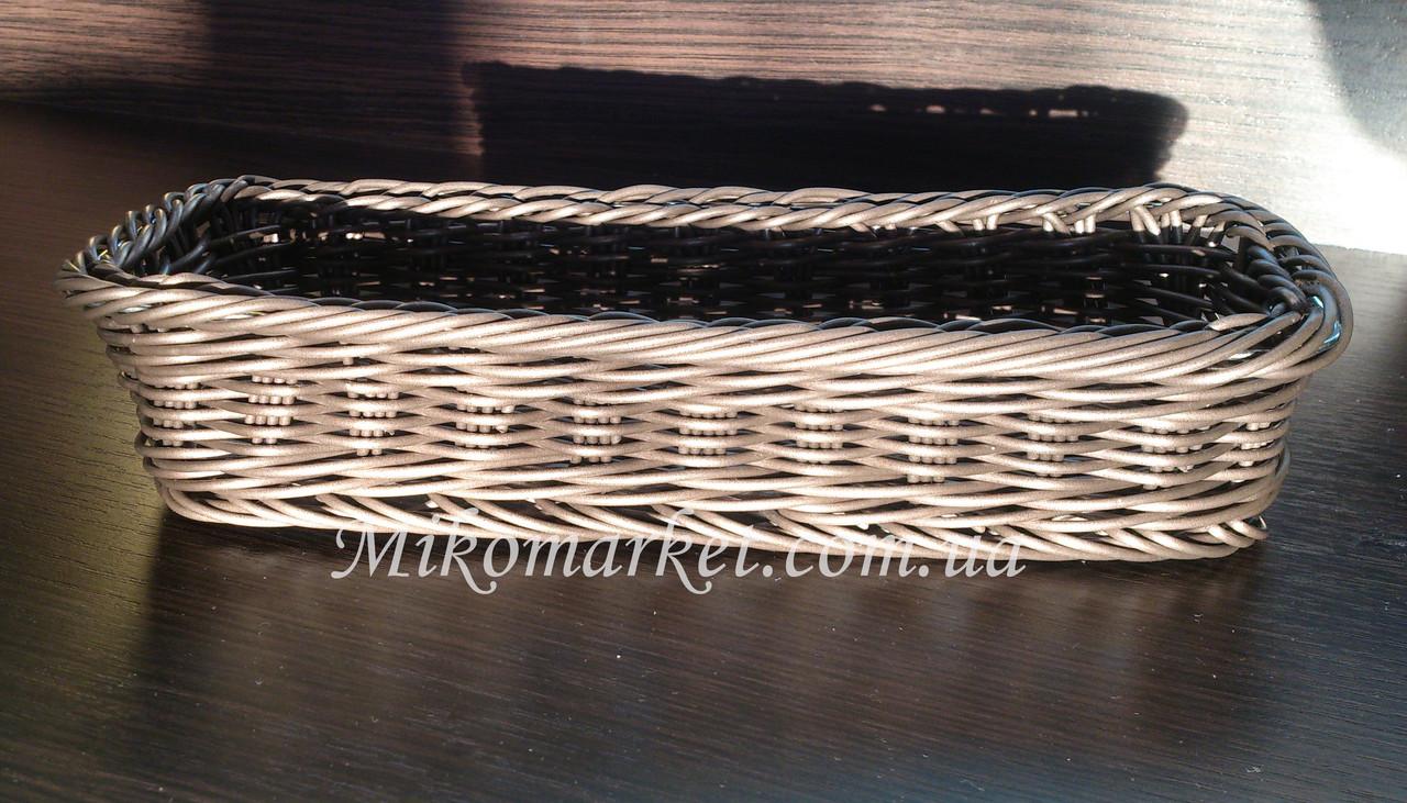 Корзинка (Диспенсер) для столовых приборов Коричневая