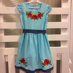"""Платье с вышивкой """"Викуся"""" от 9 до 13 лет"""
