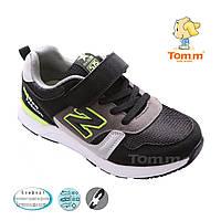 Спортивная обувь оптом. Кроссовки для мальчиков оптом от склада 3222A (8 пар, 26-31)