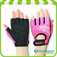 Перчатки тренировочные Stein Rouse GLL-2317 pink