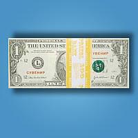 Деньги сувенирные 1 доллар (пачка 80 шт)