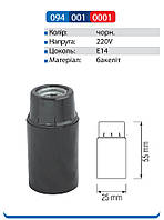 Патрон карболитовый Horoz Electric Е14 HL580