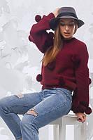 Ультрамодный женский свитер Бубоны марсала оптом и в розницу