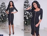 Стильные платья 2018 по привлекательным ценам