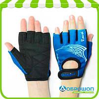 Перчатки тренировочные Stein Rouse GLL-2317 blue