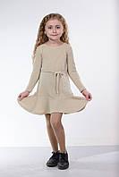 Сукня Зіронька