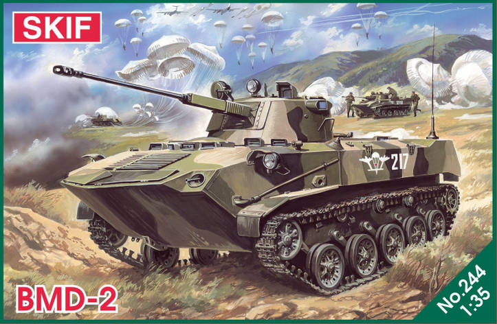 Боевая Машина Десанта БМД-2. 1/35 SKIF MK244, фото 2