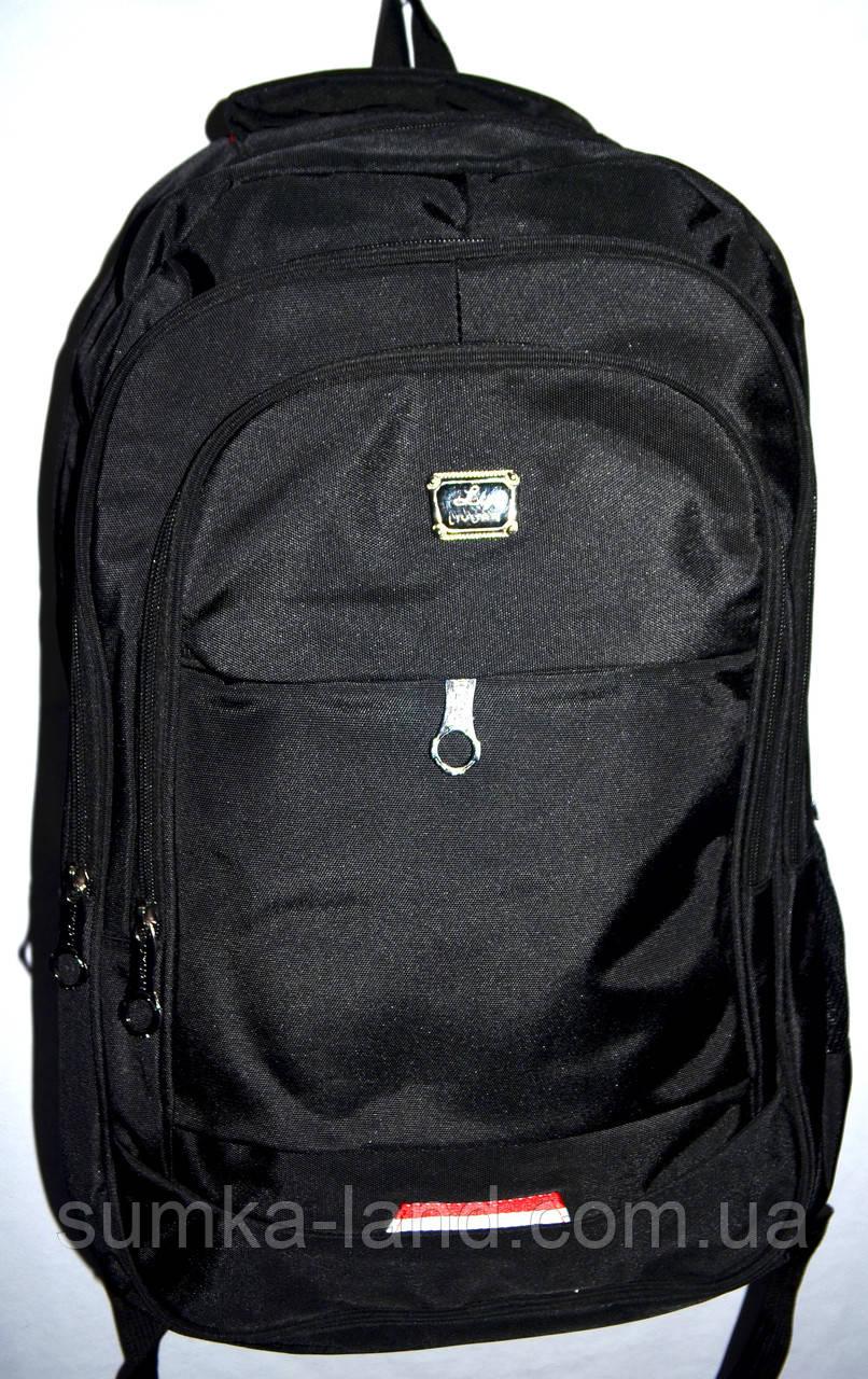 Мужской черный спортивный рюкзак 32*52 см