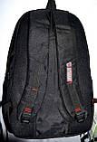 Мужской черный спортивный рюкзак 32*52 см, фото 3