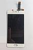 Оригинальный дисплей (модуль) + тачскрин (сенсор) для Meizu M6 | M711 (белый цвет)