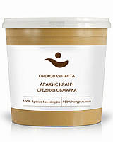 Арахисовая паста Кранч, свежая, натуральная, без добавок