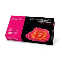 Рукавички нітрилові, рожеві Pink Rose - 100 шт/уп, XS, фото 1