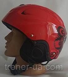 Горнолыжный шлем Lidakis красный