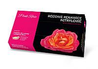 Рукавички нітрилові, гіпоалергенні рожеві Pink Rose - 50 пар/уп, M