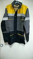 Костюм рабочий (куртка, полукомбинезон) с логотипом 52-54/3-4