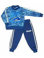 """Спортивный костюм для мальчика """"Street style"""""""