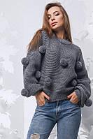 Стильный женский свитер Бубоны серый графит, женский свитер с помпонами, женский свитер дешево.