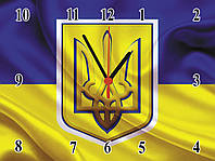 """Настенные часы """"Флаг и герб""""  кварцевые"""