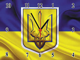 """Настенные часы с символикой Украины """"Флаг и Герб""""  кварцевые"""