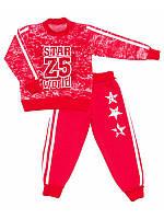 """Спортивный костюм для девочки """"Street style"""""""