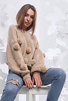 Супер модный женский свитер Бубоны бежевый, женский свитер с помпонами, свитер с помпонами оптом и в розницу.