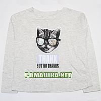 Детский реглан (футболка с длинным рукавом) р.134 для девочки ткань 100% хлопок 1148 Серый